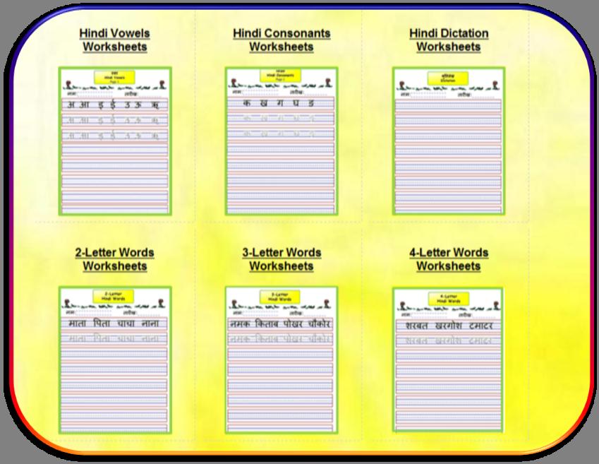 ... nursery k5 worksheetstamil worksheetslearn printable grade 1 free