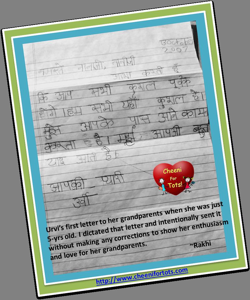 CheeniForTots-Letter-to-Grandparents-v3