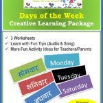 Days of the Week – Bilingual Creative Learning Package –