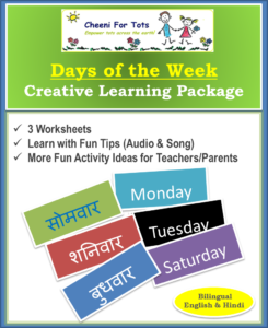 Bilingual -Days of the Week Learning Package
