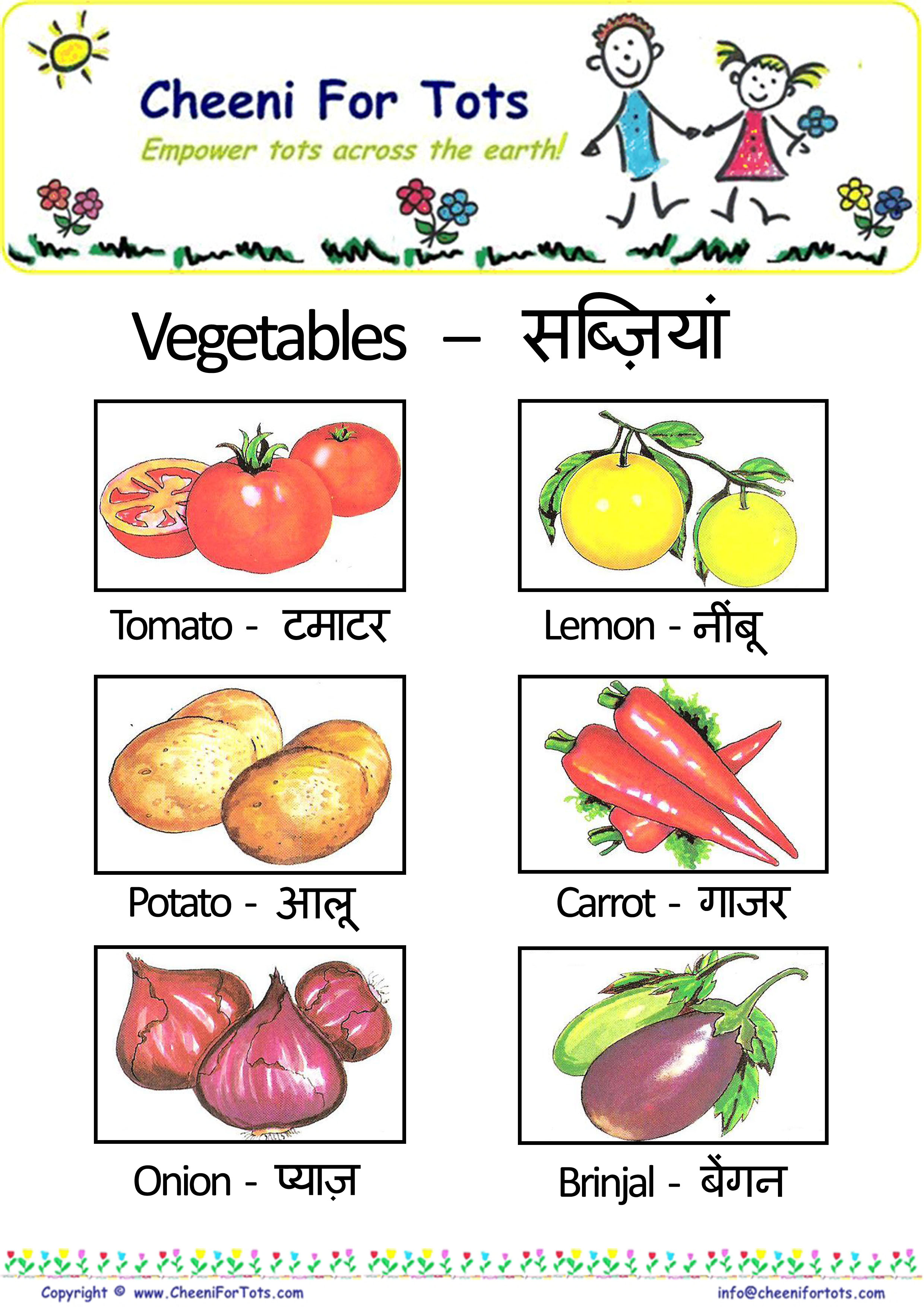 Learn hindi with colorful charts learn hindi from charts nvjuhfo Image collections