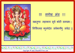 Ganesh Mantra -Talking Board